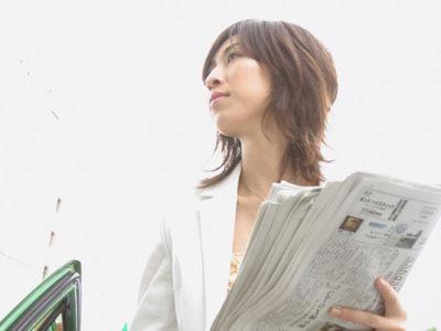 茨木の高収入求人アルバイト情報